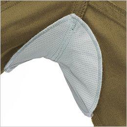 ジーベック 2018 [春夏用]綿100%長袖ブルゾン(女性用) 吸汗消臭タイプの脇パッド