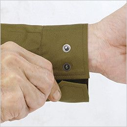 ジーベック 2018 [春夏用]綿100%長袖ブルゾン(女性用) ボタンは隠し仕様