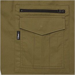 ジーベック 2019 [春夏用]綿100%ラットズボン(女性用) ファスナー付きポケット