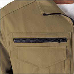 ジーベック 2020 綿100%長袖ブルゾン(男性用) 金属ファスナー