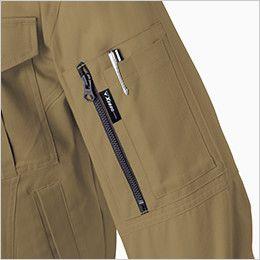 ジーベック 2020 綿100%長袖ブルゾン(男性用) ファスナーポケット付き