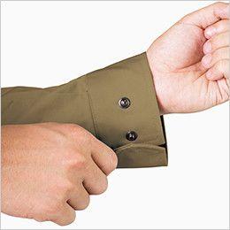 ジーベック 2020 綿100%長袖ブルゾン(男性用) ボタンは隠し仕様