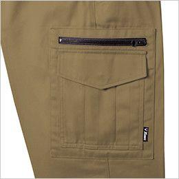 ジーベック 2023 綿100%ノータックラットズボン(男性用) ファスナー付きポケット