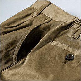 ジーベック 2026 綿100ラットズボン(女性用) ポケット