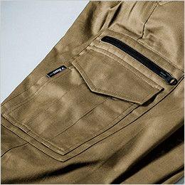 ジーベック 2026 綿100ラットズボン(女性用) ラットズボンは右にファスナーポケット付き
