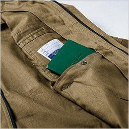 ジーベック 2029 綿100%ブルゾン(女性用) 内ポケットを利用した大容量ポケット