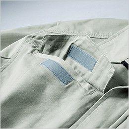 ジーベック 2050 綿100%長袖ブルゾン フラップに日本製マジックテープ使用