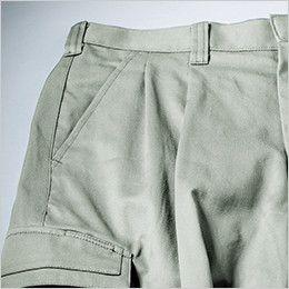 ジーベック 2053 綿100%ツータック ラットズボン ポケット内側にコインポケット付き