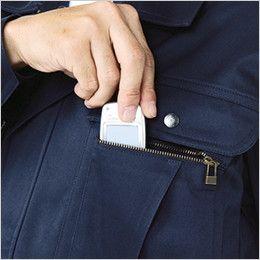 ジーベック 2070 プリーツロン 綿100%長袖ブルゾン ファスナーポケット付き