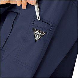 ジーベック 2070 プリーツロン 綿100%長袖ブルゾン ペン差し