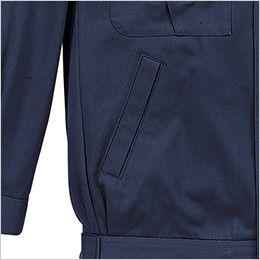 ジーベック 2070 プリーツロン 綿100%長袖ブルゾン コインポケット付き