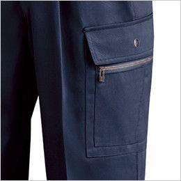 ジーベック 2073 綿100% ツータック ラットズボン ファスナーポケット付き