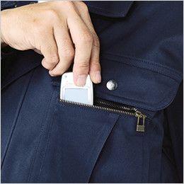 [在庫限り/返品交換不可]ジーベック 2074 プリーツロン綿100%長袖シャツ ファスナーポケット付き