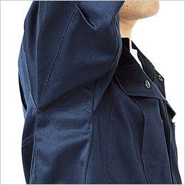 [在庫限り/返品交換不可]ジーベック 2074 プリーツロン綿100%長袖シャツ XEカット