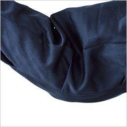 [在庫限り/返品交換不可]ジーベック 2074 プリーツロン綿100%長袖シャツ アクションタック付き