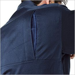 [在庫限り/返品交換不可]ジーベック 2074 プリーツロン綿100%長袖シャツ プリーツロン