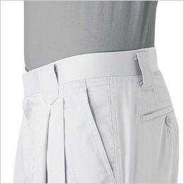 ジーベック 2090 [春夏用]プリーツロン綿100%ツータック スラックス ヒットスルジャストウエスト