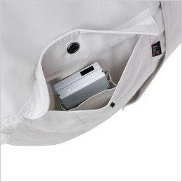 ジーベック 2093 [春夏用]プリーツロン綿100%長袖シャツ 二重構造