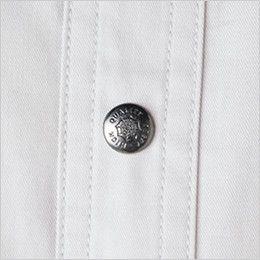 ジーベック 2093 [春夏用]プリーツロン綿100%長袖シャツ オリジナル金属ボタン