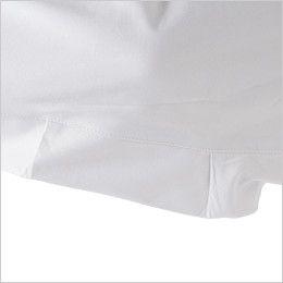 ジーベック 2093 [春夏用]プリーツロン綿100%長袖シャツ ひじタック付き
