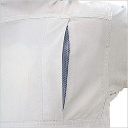 ジーベック 2093 [春夏用]プリーツロン綿100%長袖シャツ プリーツロン