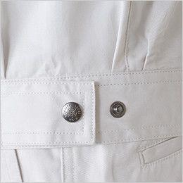 ジーベック 2094 [春夏用]プリーツロン綿100%長袖ブルゾン ドットボタンで調整するアジャスター付き
