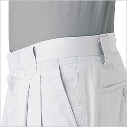 ジーベック 2096 [春夏用]プリーツロン綿100%ツータック ラットズボン ヒットスルジャストウエスト