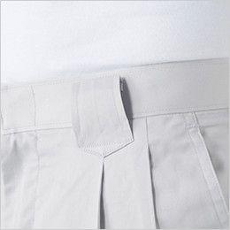 ジーベック 2096 [春夏用]プリーツロン綿100%ツータック ラットズボン 太いベルトループを使用