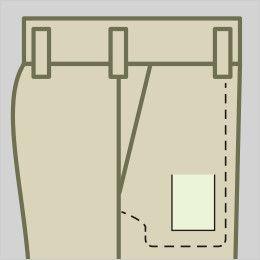 ジーベック 2096 [春夏用]プリーツロン綿100%ツータック ラットズボン コインポケット付き