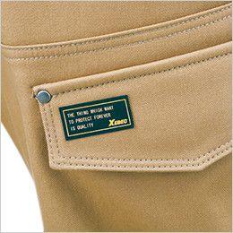 ジーベック 210 綿100%防寒パンツ オリジナルロゴネーム