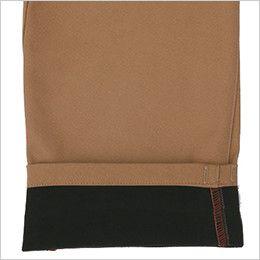 ジーベック 210 綿100%防寒パンツ 厚地ボンディング素材