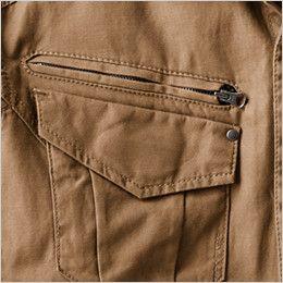 ジーベック 2153 現場服 長袖シャツ(綿100%) ファスナーポケット付き