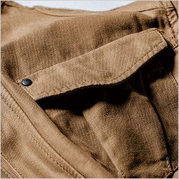 ジーベック 2153 現場服 長袖シャツ(綿100%) フラップにリベットを使用