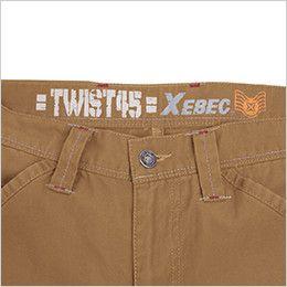 ジーベック 2156 [春夏用]現場服 バックツイルラットズボン(綿100%) プリントネーム