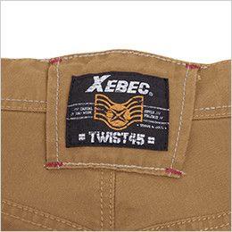 ジーベック 2156 [春夏用]現場服 バックツイルラットズボン(綿100%) オリジナル織りネーム