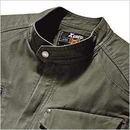 [在庫限り/返品交換不可]ジーベック 2157 現場服 ノースリーブジャケット スタンド衿仕様