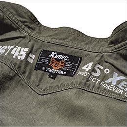 [在庫限り/返品交換不可]ジーベック 2157 現場服 ノースリーブジャケット オリジナル織りネーム