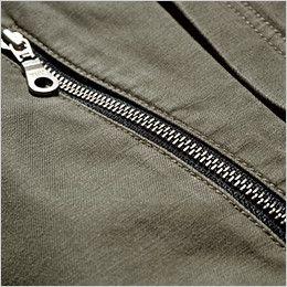 [在庫限り/返品交換不可]ジーベック 2157 現場服 ノースリーブジャケット ファスナー仕様の右胸ポケット