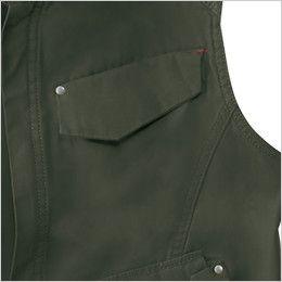 [在庫限り/返品交換不可]ジーベック 2157 現場服 ノースリーブジャケット ポケット