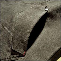 [在庫限り/返品交換不可]ジーベック 2157 現場服 ノースリーブジャケット 二重ポケット
