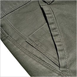 ジーベック 2159 [春夏用]現場服 リブ付カーゴパンツ ポケットにコインポケット付き