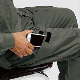 ジーベック 2159 [春夏用]現場服 リブ付カーゴパンツ ラットポケット
