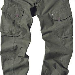 ジーベック 2159 [春夏用]現場服 リブ付カーゴパンツ ゆとりが生まれるようにカッティングを工夫