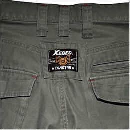 ジーベック 2159 [春夏用]現場服 リブ付カーゴパンツ オリジナル織りネーム