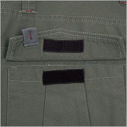 ジーベック 2159 [春夏用]現場服 リブ付カーゴパンツ フラップはマジックテープ仕様