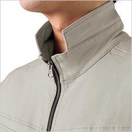 ジーベック 2170 [秋冬用]現場服 ストレッチ長袖ブルゾン フルジップアップの襟ファスナー