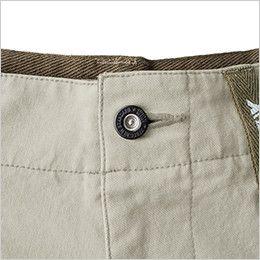 ジーベック 2172 [秋冬用]現場服 ストレッチスラックス オリジナルタックボタン