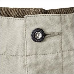 ジーベック 2173 [秋冬用]現場服 ストレッチカーゴパンツ オリジナルタックボタン