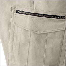 ジーベック 2173 [秋冬用]現場服 ストレッチカーゴパンツ 右 ファスナー付きポケット