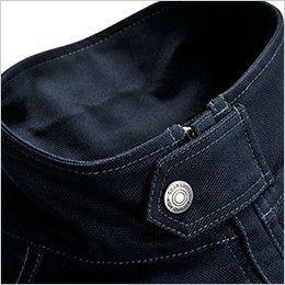 [在庫限り/返品交換不可]ジーベック 2180 現場服ストレッチ制電長袖ブルゾン フルジップアップ仕様